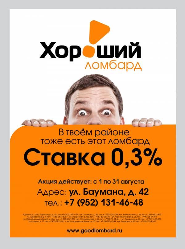 a2db2cfe5c22 Куприкова Ольга Васильевна   Сеть ломбардов